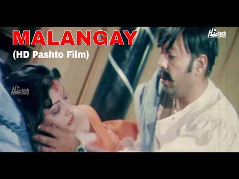 MALANGAY (HD 2020 Pashto Film) - Shahid Khan, Nadia Gul & Sobia Khan - Hi-Tech Pakistani Films