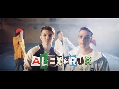 ALEX & RUS - Двигай телом