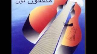 ريتو القمر - مخّول قاصوف & سامي حوّاط