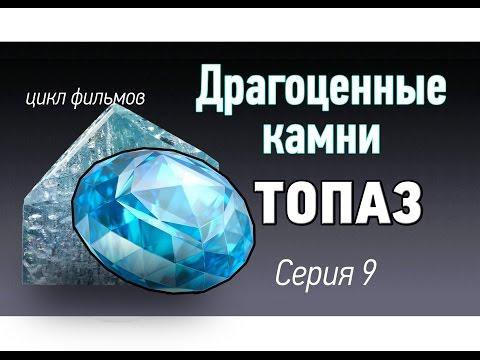 Затмения 2013 астрология