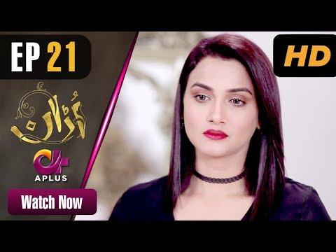 Pakistani Drama   Uraan - Episode 21   Aplus Dramas   Ali Josh, Nimra Khan, Salman Faisal, Kiran