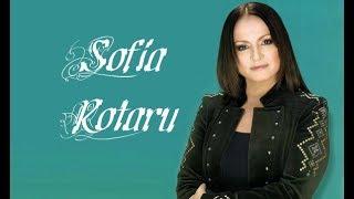 София Ротару 2017
