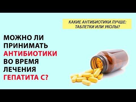 Гепатит и панкреатит