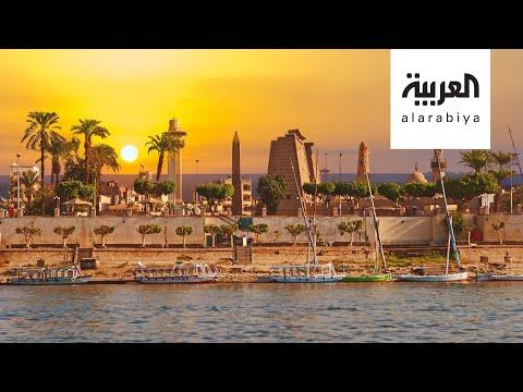 العرب اليوم - شاهد: مصر تسمح بعودة السياحة الثقافية إلى جميع أنحاء البلاد