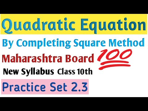 Quadratic Equation by completing Square Method Class 10th MH-Board