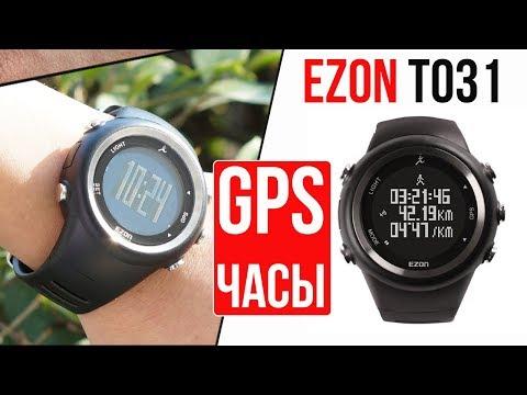GPS ЧАСЫ ДЛЯ БЕГА И НЕ ТОЛЬКО - EZON T031 - ALIEXPRESS