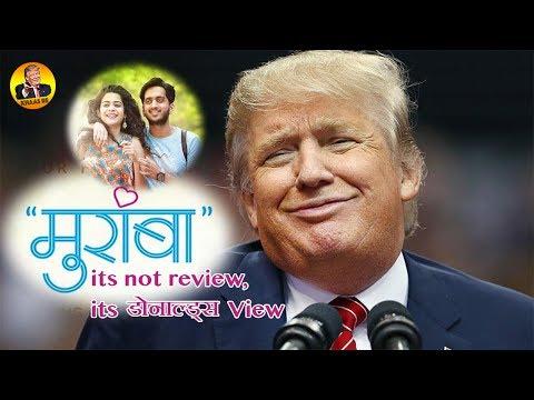 Donald Trump on Muramba   Marathi Movie   Khaas Re TV