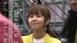 "Video thumbnail of ""Kenji Endo - The Million Dollar Band Medley (Bob Lennon) Gutalala-Sudalala"""