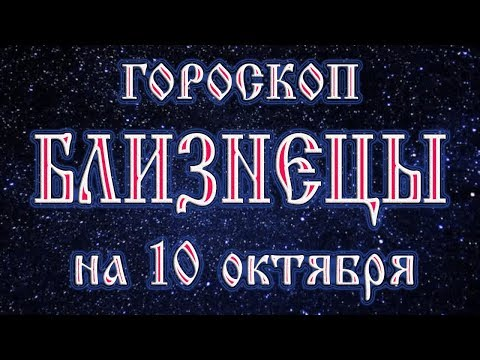 2016 год гороскоп кабан