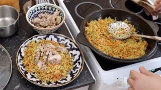 Плов узбекский по домашнему(простой рецепт для новичков)