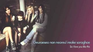 2NE1 - Good To You (착한 여자) [Romanized/English Lyrics]