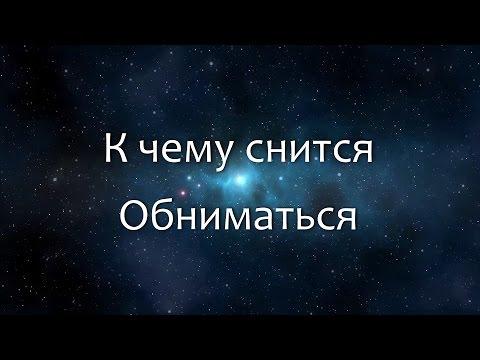 Душа без бога счастья не имеет текст песни