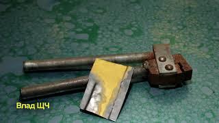 Инструмент жестянщика по авто -  кромкогиб. Работа с металлом