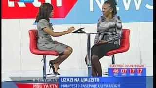 Mbiu ya KTN taarifa Kamili sehemu ya kwanza: Uzazi na ujauzito- 22/06/2017
