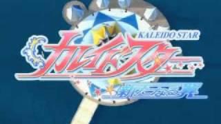 R.o.r/s - Tatoo Kiss (Kaleido Star Opening 3)