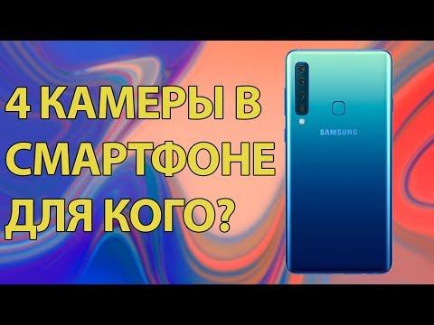 Смартфон SAMSUNG Galaxy A9 (SM-A920F) розовый