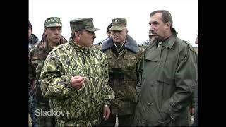 1999 Кавказ Шаманов требует министра МВД Ингушетии