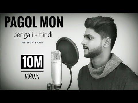 Pagol Mon   Fahim Afridi ////