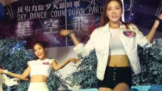 Two X (투엑스) - Ring Ma Bell @New Town Plaza - Dec 31, 2015