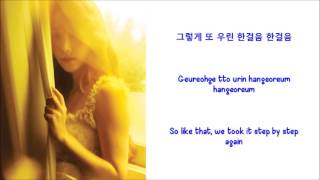Jessica - Starry Night