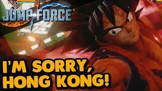 I'm Sorry, Hong Kong! | Jump Force Beta - Goku/Vegeta/Frieza Gameplay