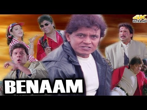 Benaam - Mithun Chakraborty, Aditya Pancholi, Payal Malhotra & Johnny Lever - Full HD Movie
