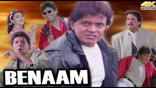 Gambar cover Benaam - Mithun Chakraborty, Aditya Pancholi, Payal Malhotra & Johnny Lever - Full HD Movie