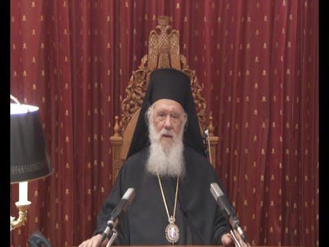 Πρωτοχρονιάτικο Μήνυμα του Αρχιεπισκόπου