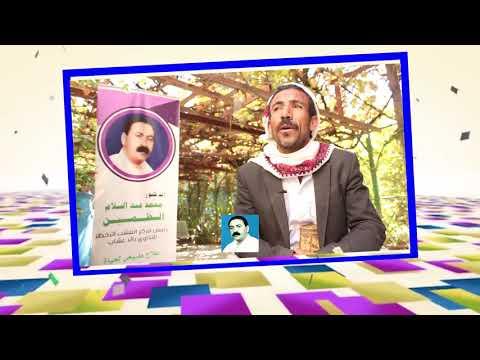 علاج الفتاق والبواسير بالأعشاب ـ أحمد حمود صالح ـ ذمار