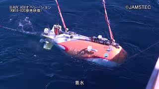 海洋機構、海中ロボで熱水鉱床探査 2台使い電気信号送受信(動画あり)