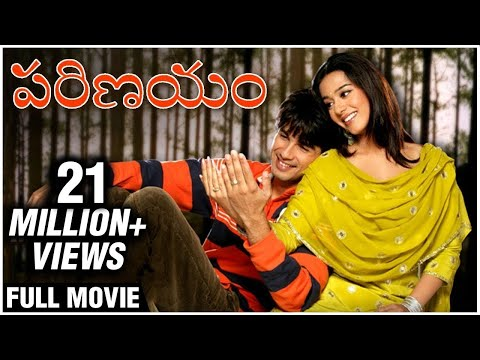 Parinayam Telugu Full Length Movie | Vivaah | Shahid Kapoor | Amrita Rao