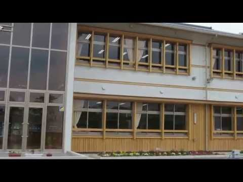 Meirin Elementary School