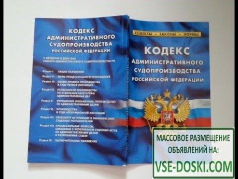 КАС РФ, Статья 34, Заявления о самоотводе и об отводе