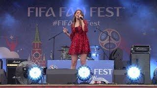 """Гузель Хасанова - """"Не о тебе"""" (FIFA Fan Fest 26.06.2018)"""