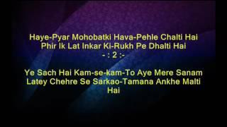 Humdam Mere, Maan Bhi Jao - Mere Sanam 1965 - FULL