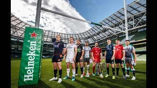 WATCH | HEINEKEN CHAMPIONS CUP PREVIEW | LIVE FROM LIMERICK