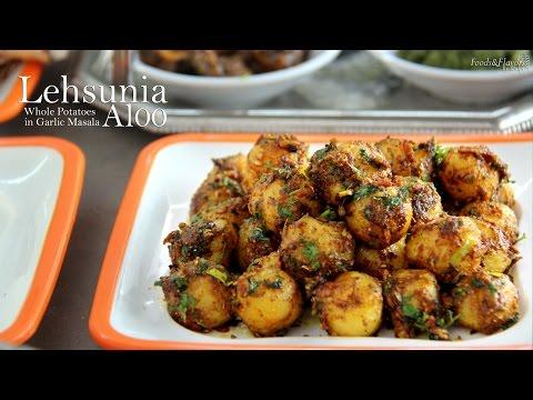 Lehsuni Aloo ki sabzi recipe | Garlic Potatoes-dry/sukha Aloo,Spicy Aloo ki Sabzi for poori/parathas