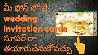 How To Making Invitation Wedding Cards Telugu |Telugu|| @Ramu TG@