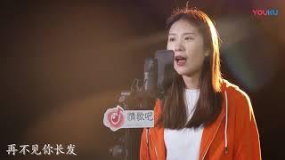 《渡我不渡她》ĐỘ TA KHÔNG ĐỘ NÀNG ~ Cover hay nhất