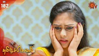 Tamil Selvi - Episode 182 | 20th January 2020 | Sun TV Serial | Tamil Serial