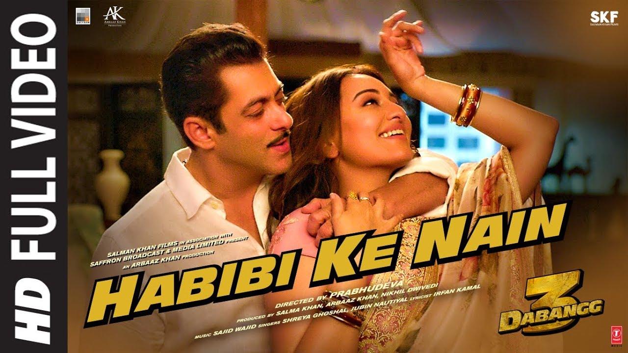 Habibi ke Nain Unique Lyrics| DABANGG 3 | Salman Khan, Sonakshi S - Shreya Ghoshal, Jubin Nautiyal Unique Lyrics