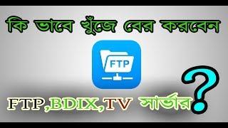 http tv-amrbd-comtv-html - मुफ्त ऑनलाइन वीडियो