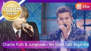 [2018 MGA] 찰리 푸스(Charlie Puth) X 방탄소년단 정국(Jungkook Of BTS) - We Don