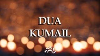Dua Kumail - Keys to Paradise دعا كميل
