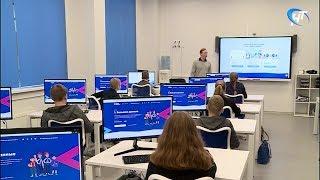 Представители «Mail.ru Group» рассказали новгородским школьникам о трендах в сфере IT