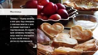 Народный календарь: Масленица