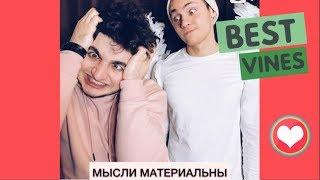 Вайны 2018 Лучшее | Подборка Вайнов [137] | Русские и Казахские Инста Вайны