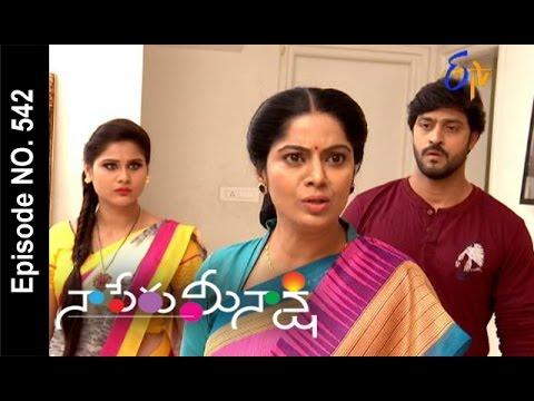 Naa Peru Meenakshi | 18th  October 2016 | Full Episode No 542| ETV Telugu