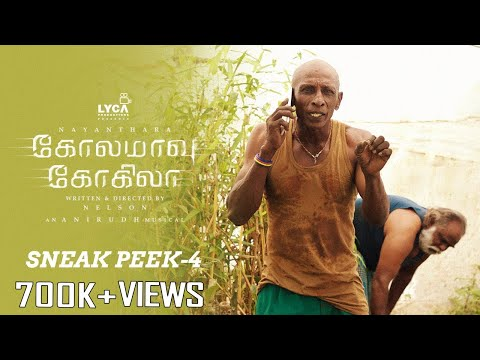 Kolamaavu Kokila Coco Lyca Productions
