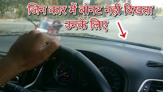 How to judge car bonnet /front side in traffic or while parking